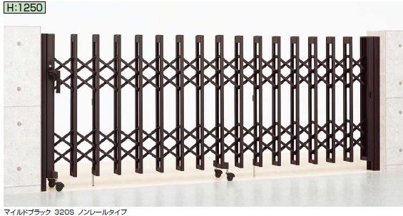 アルシャインII MW型Aタイプ H1250 / / /