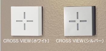 CROSS VIEW (クロスビュー) / / / /