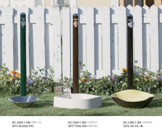 水栓柱 コルム