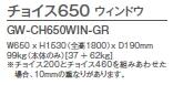 エクステリアライト DWP-38375Y//チョイス650ウィンドウ