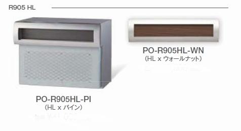ソニアR905 HES HL /