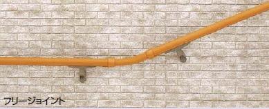 ガードウォーカー(壁付け仕様)
