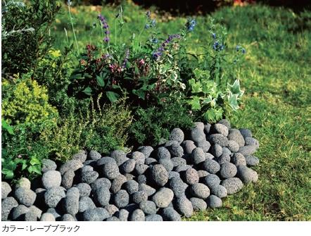 モナークペブル レーブブラック(火山岩)