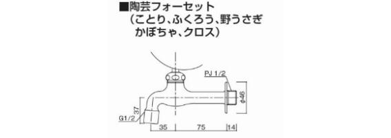 フォーセット 陶芸フォーセット クロス / / /