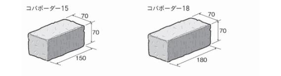 グランドソイル [コバボーダー15・18]