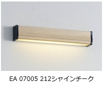 エコルトウォールライト EA07005 212