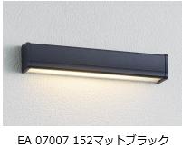 エコルトウォールライト EA07007 152