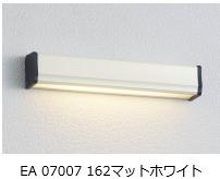 エコルトウォールライト EA07007 162