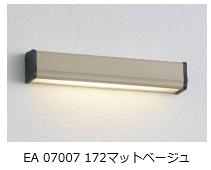 エコルトウォールライト EA07007 172