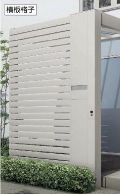 リレーリア(エントランス用)壁面材 スクリーン3型