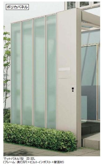 リレーリア(エントランス用)壁面材 マットパネル1型