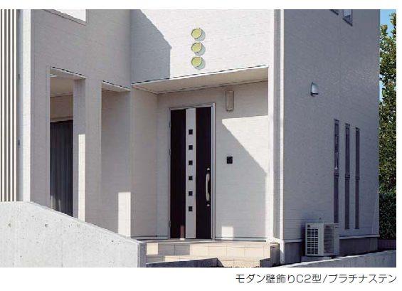 シンプルモダン壁飾りC2型