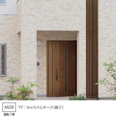 ヴェナート M08 / / / /