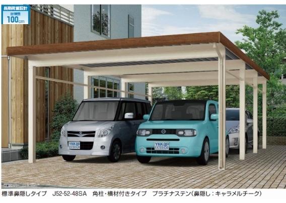 ジーポートneo たて(2)連棟セット/4台用/Aタイプ / / / / / / /
