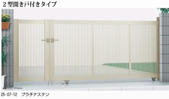 エクスライン引戸2型