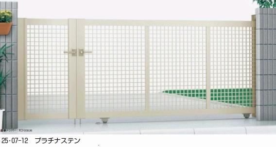 エクスライン引戸3型