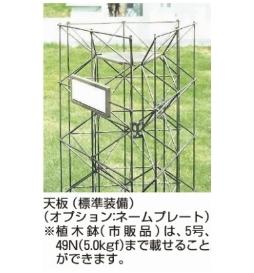 エスパリアボックス2型