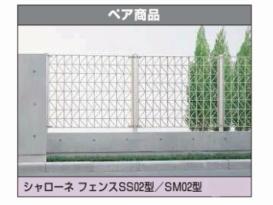 シャローネ_門扉SC01型