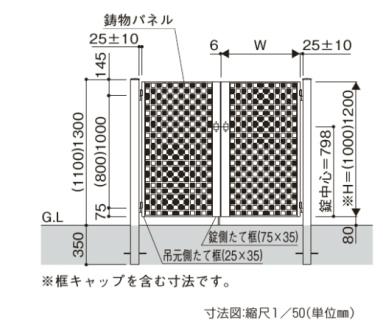 シャローネ_門扉SC02型