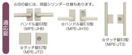 シャローネ_門扉SC03型