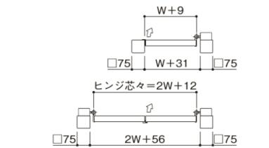 シャローネ_門扉SC04型
