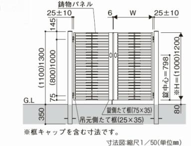 シャローネ_門扉SC05型