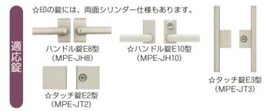 シャローネ_門扉SC06型