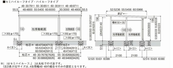ジーポートneo 横(2)連棟セット/3台用・4台用/Bタイプ   / / /