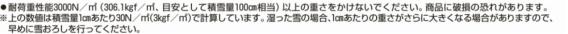 ジーポートneo たて(2)連棟セット/2台用・4台用/Bタイプ  / / / / / /