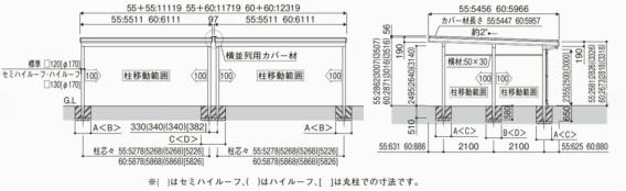 ジーポートneo 横(2)並列セット/4台用/Bタイプ  / /