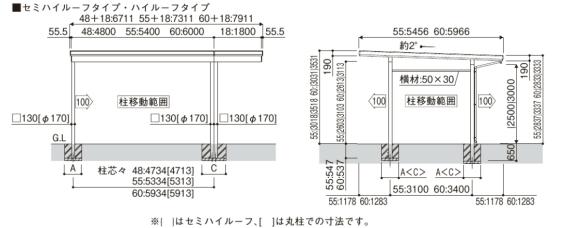 ジーポートneo 幅延長セット/2台用+α / / /