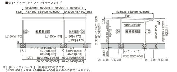 ジーポートneo 横(2)連棟セット/3台用・4台用/Aタイプ / /
