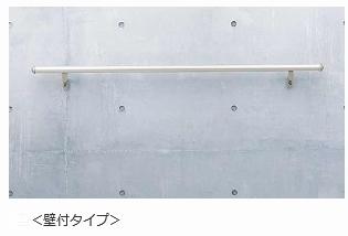 パルトナーUDフェンス1型(壁付タイプ)