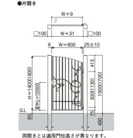 シャローネ門扉EB01型