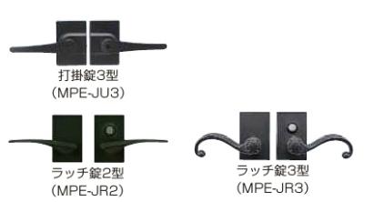 シャローネ門扉EB03型
