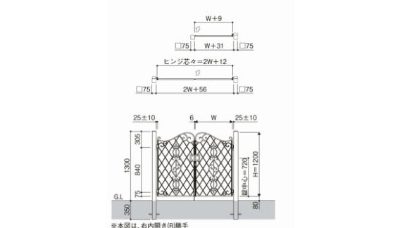 シャローネ門扉EC02型