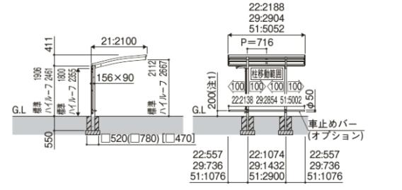 レイナポートグランミニZ  基本セット