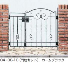 トラディシオン門扉1型 親子開き