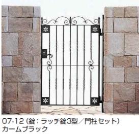トラディシオン門扉3型 片開き
