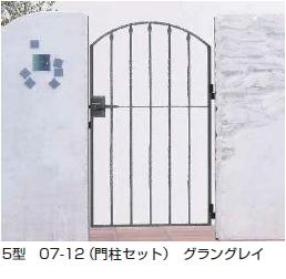 トラディシオン門扉5型 片開き