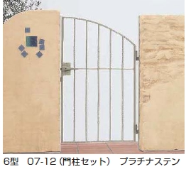 トラディシオン門扉6型 片開き