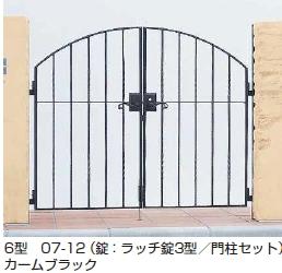 トラディシオン門扉6型 両開き