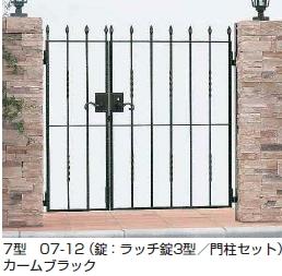 トラディシオン門扉7型 親子開き