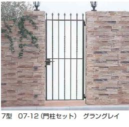 トラディシオン門扉7型 片開き