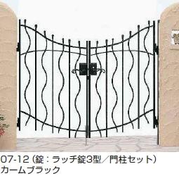 トラディシオン門扉8型 両開き