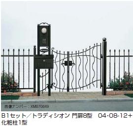 トラディシオン門扉8型