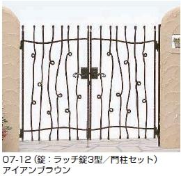 トラディシオン門扉9型 両開き