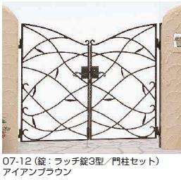 トラディシオン門扉10型 両開き