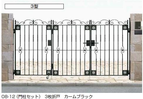 トラディシオン門扉3型・折戸セット