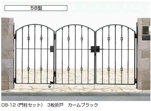 トラディシオン門扉5B型・折戸セット